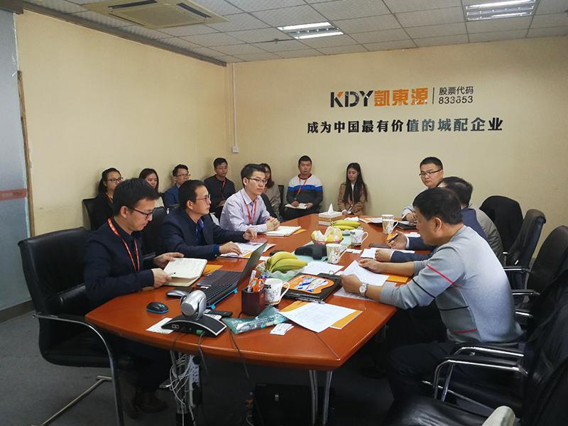 2017年12月27日深圳凯东源现代物流股份有限公司会议现场