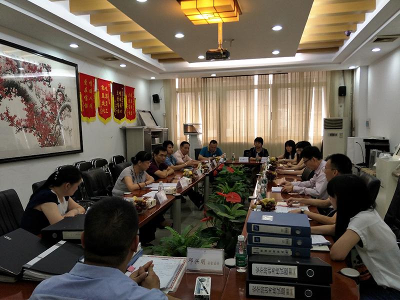2016年9月26日深圳市宝怡珠宝首饰有限公司会议现场
