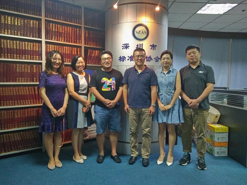 2020年9月1日深圳市腾讯计算机系统有限公司来访我会